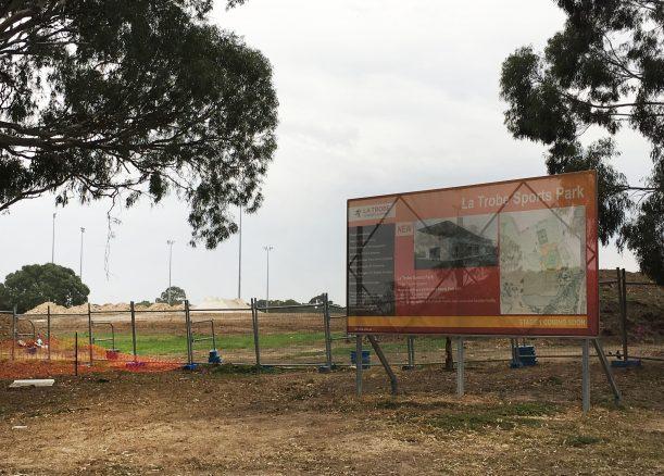 University sports park aiming for community use