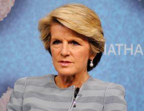 Julie Bishop criticises parliament culture