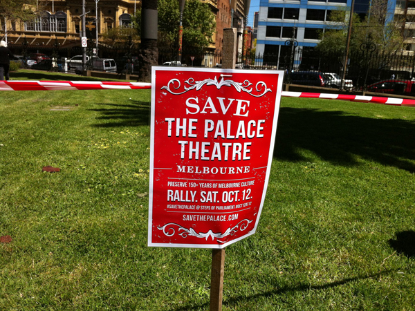 Save the Palace Theatre