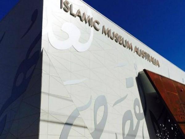Social cohesion through Islamic art