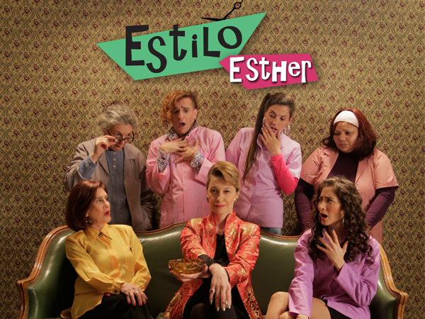 MWF 2014 Second Look: Esther's Style