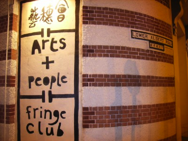 Fringe art and culture is unabashedly alive and well not only..