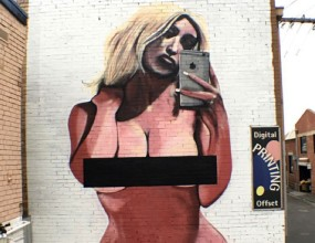 Kim Kardashian graffiti the first of many nudes