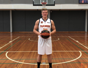How the NBL1 helps young stars achieve dreams