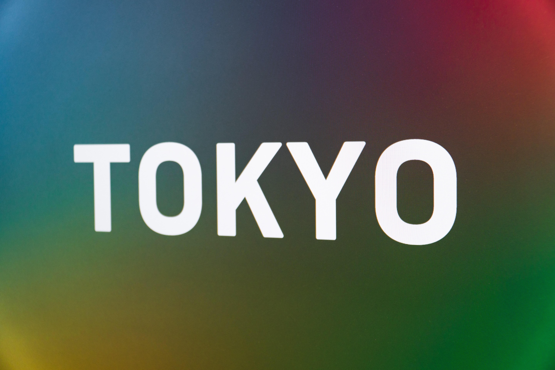 Australia's golden day in Tokyo